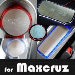 [ARTX] Hyundai MaxCruz - LED Stainless Cup Holder & Console Plates Set