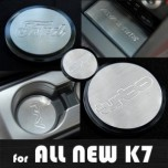 [ARTX] KIA All New K7 - Stainless Cup Holder & Console Plates Set
