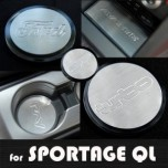 [ARTX] KIA All New Sportage QL - Stainless Cup Holder & Console Plates Set