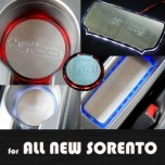 [ARTX] KIA All New Sorento UM - LED Stainless Cup Holder & Console Plates Set