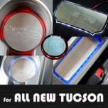 [ARTX] Hyundai All New Tucson - LED Stainless Cup Holder & Console Plates Set