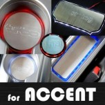 [ARTX] Hyundai New Accent - LED Stainless Cup Holder & Console Plates Set