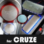 [ARTX] Chevrolet Cruze - LED Stainless Cup Holder & Console Plates Set