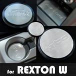 [ARTX] SsangYong Rexton W - Stainless Cup Holder & Console Plates Set