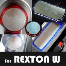 [ARTX] SsangYong Rexton W - LED Stainless Cup Holder & Console Plates Set