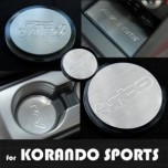 [ARTX] SsangYong Korando Sports - Stainless Cup Holder & Console Plates Set