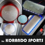 [ARTX] SsangYong Korando Sports - LED Stainless Cup Holder & Console Plates Set