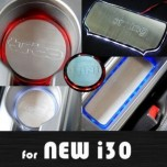 [ARTX] Hyundai New i30 - LED Stainless Cup Holder & Console Plates Set