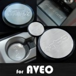 [ARTX] Chevrolet Aveo - Stainless Cup Holder & Console Plates Set