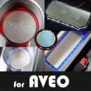 [ARTX] Chevrolet Aveo - LED Stainless Cup Holder & Console Plates Set