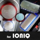 [ARTX] Hyundai Ioniq - LED Stainless Cup Holder & Console Plates Set