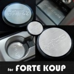 [ARTX] KIA Forte Koup - Stainless Cup Holder & Console Plates Set
