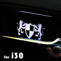 LED-вставки под ручки дверей Luxury Generation - Hyundai i30 3G (ARTX)