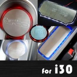 Вставки для подстаканников и полочки из нерж.стали LED - Hyundai i30 3G (ARTX)