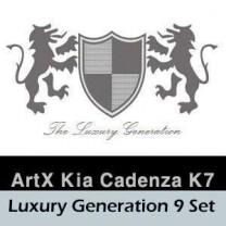 [ARTX] KIA K7 - Luxury Generation Emblem and Sticker 8 Type Set B