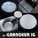[ARTX] Hyundai Grandeur iG - Stainless Cup Holder Plates Set