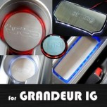 [ARTX] Hyundai Grandeur iG - LED Stainless Cup Holder Plates Set