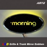 [ARTX] KIA All New Morning - LED Mirror Tuning Emblem Set No.81