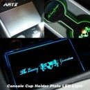 [ARTX] Chevrolet Trax - LED Cup Holder & Console Interior Luxury Plates Set