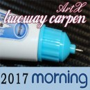 [ARTX] KIA All New Morning 2017 - Repair Paint Twoway Car Pen Set