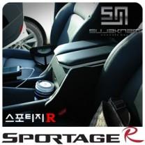 [SUJAKNAM] KIA Sportage R - Custom Multipurpose Console Box