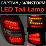 [BRICX] Chevrolet Captiva / Winstorm - LED Tail Lamp Set