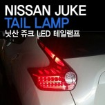 [GREENTECH] Nissan Juke - LED Tail Lamp Set