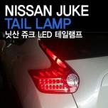[GREENTECH] Nissan Juke - LED Tail Lamp Set