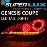 [SUPER LUX] Hyundai Genesis Coupe - Premium LED Taillights Set