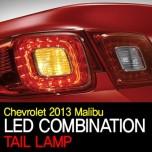[CHEVROLET] Chevrolet Malibu 2013 - Rear Combination LED Tail Lamp Set