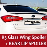 [SM KOREA] KIA K3 - Glass Wing Roof Spoiler (BLACK) + Lip Spoiler Set