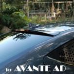 [ARTX] Hyundai Avante AD - Glass Wing Roof Spoiler
