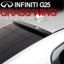 [GREENTECH] Infiniti G25 - Glass Wing Roof Spoiler