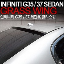 [GREENTECH] INFINITI G35/G37 - Glass Wing Roof Spoiler