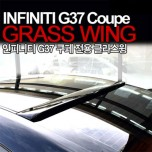 [GREENTECH] INFINITI G37 Coupe - Glass Wing Roof Spoiler