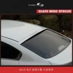 [ARTX] KIA K3 - Glass Wing Roof Spoiler