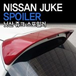 [GREENTECH] Nissan Juke - Glass Wing Roof Spoiler