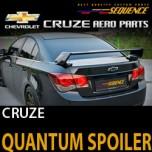 [SEQUENCE] Chevrolet Cruze - QUANTUM Rear Wing Spoiler