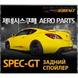 [SEQUENCE] Hyundai Genesis Coupe - SPEC-GT Rear Trunk Wing Spoiler