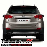 [TUNING FACE] Hyundai Tucson iX - Rear Diffuser Set