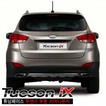 [TUNING FACE] Hyundai Tucson iX - Rear Diffuser Set