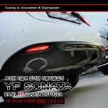 [HANIL] Hyundai YF Sonata - Rear Diffuser Set