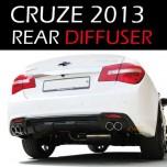 [SAMWON] Chevrolet Cruze 2013 -  Dual Type Rear Bumper Diffuser
