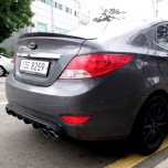 [SAMWON] Hyundai New Accent - Dual Type Rear Bumper Diffuser