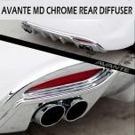 [BRICX] Hyundai Avante MD - Dual Type Rear Bumper Diffuser Chrome Version