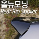 [KIA] KIA All New Morning Genuine Trunk Lip Spoiler