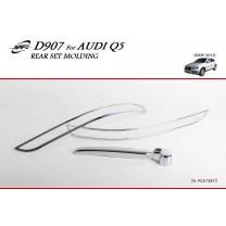 [KYOUNG DONG] Audi Q5 - Rear Chrome Molding Set (D-907)