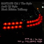 [AUTO LAMP] Hyundai Santa Fe CM/The Style - Audi Q7-Style LED Taillights Set (Black Edition)