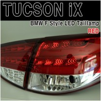 [AUTO LAMP] Hyundai Tucson iX  - BMW F10-Style LED Taillights (Red Special)