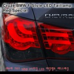 [AUTO LAMP] Chevrolet Cruze - BMW F10-Style LED Tail Lamp (Red Special)